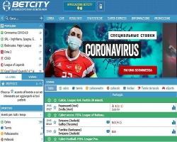 Scommesse ai tempi del Coronavirus (COVID-19)