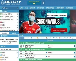 Scommesse e Coronavirus (COVID-19)